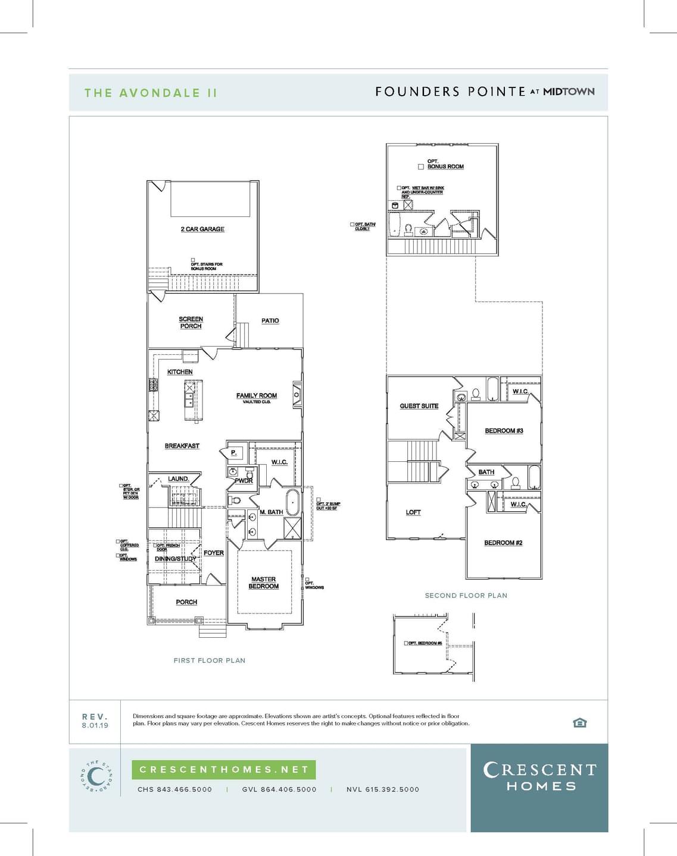 Avondale II New Home Floorplan