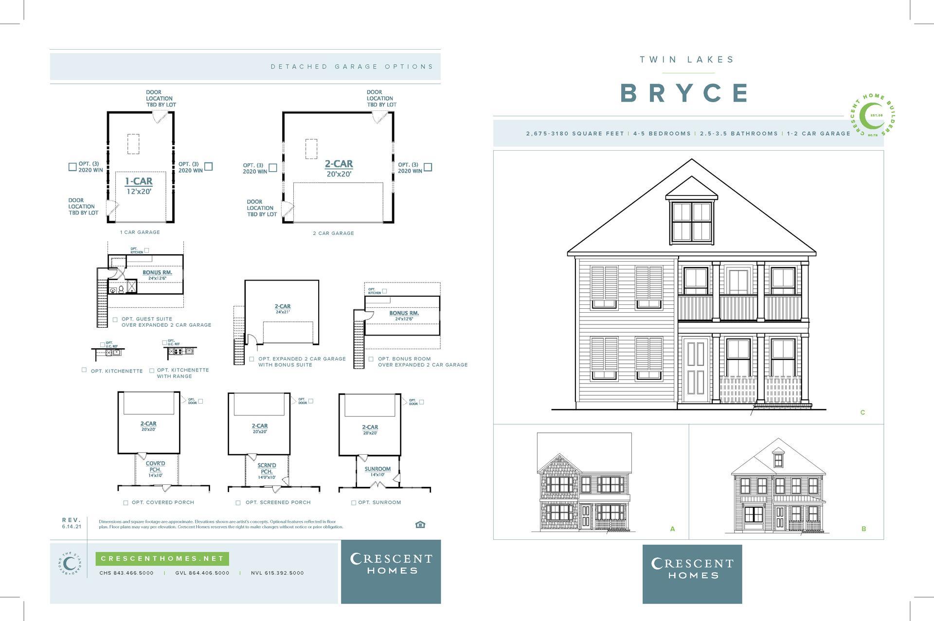John's Island New Home Bryce Floorplan