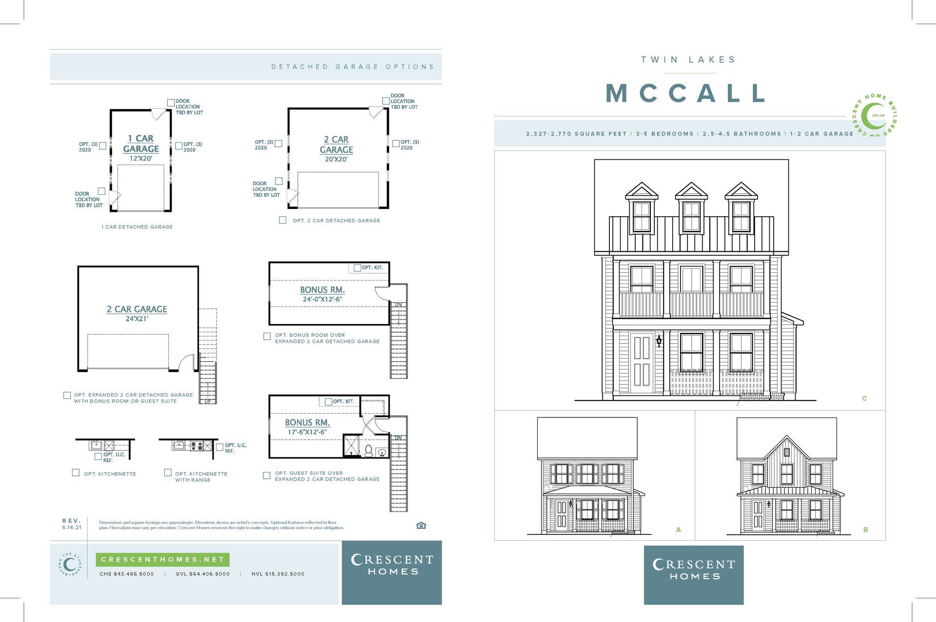 John's Island New Home McCall Floorplan